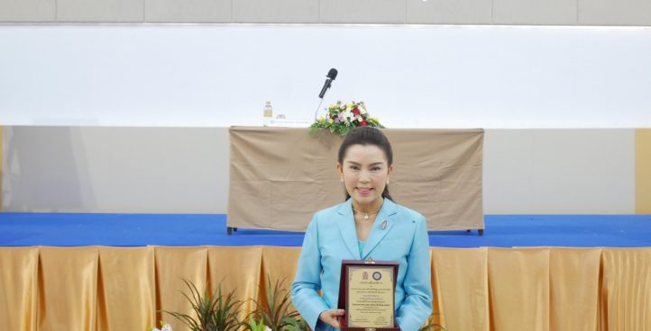 Outstanding Chairman of the Board of Educational Institutions of Thailand